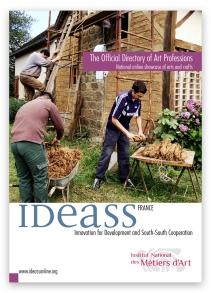 unops-ideass18