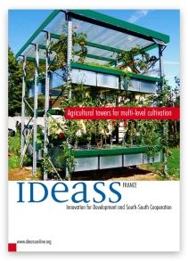 unops-ideass2