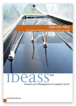 unops-ideass5
